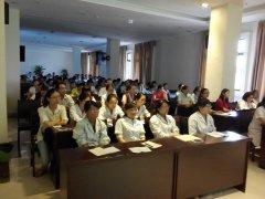 我院特邀四川省人民医院微生物及院感专家刘华教授讲学