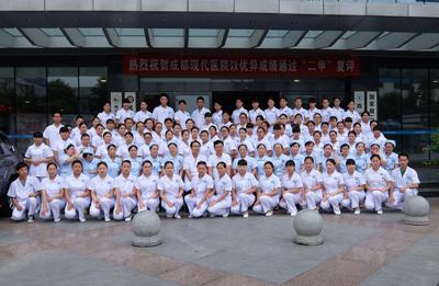 四川大学附设华西卫生学校实习生来我院实习