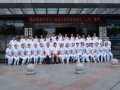 甘肃医学院30余名实习生来我院进行实习
