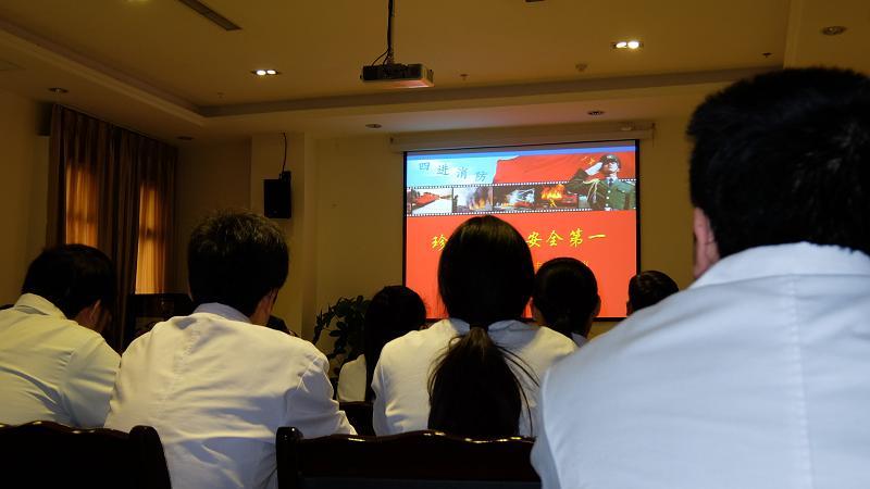 四川现代医院举办职工消防安全知识培训讲座