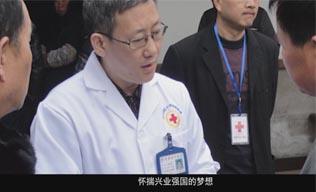 四川现代医院诚信建设专题视频